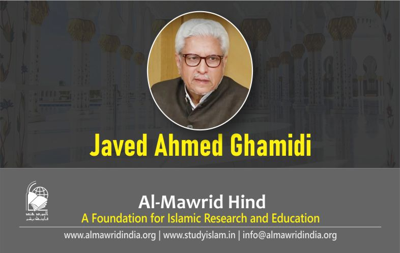 An Interview of Javed Ahmad Ghamidi with an Indian News Channel