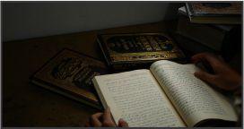 A Unique Translation of Quran